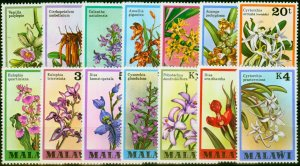 Malawi 1979 Orchids Set of 14 SG577-591 Very Fine MNH