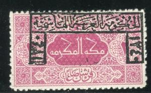 SAUDI ARABIA;   1922 Hashemite Kingdom framed Optd. on 2pi. Mint value