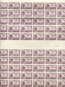 Mexico 1930-2 Sc C24 Full Block Of 60 Stamps With 6 Gutter Pairs In Center MN...