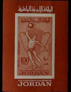 Jordan 500 MNH s/s Sport/Volleyball SCV20
