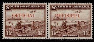 SOUTH WEST AFRICA GVI SG O17, 1½d purple-brown, M MINT. Cat £32.