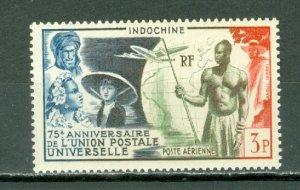 INDO-CHINA 1949 UPU  #C26...MNH...$8.50