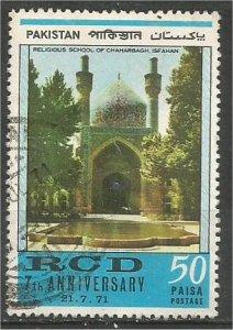 PAKISTAN, 1971,  used 50p, Religious School. Scott 307