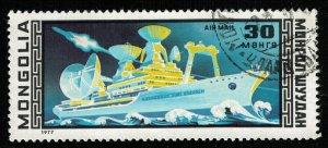 Air Mail 1977 Space (TS-2358)