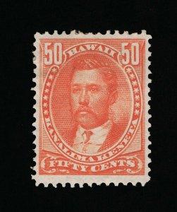GENUINE HAWAII SCOTT #48 F-VF MINT OG H 1883-84 RED KING LUNALILO ON WOVE PAPER