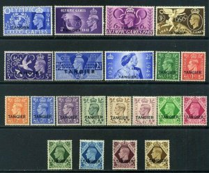 Tangier 1948 KGVI selection of unmounted mint stamps x21