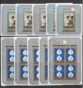 Guinea 704a-5a MNH S/S x 5 each, vf, see desc. 2020 CV $80.00
