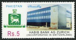 Pakistan 963, MNH. Habib Bank AG Zurich, 2001