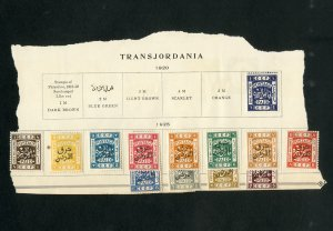 Jordan Early Lot of 13 Mint Stamps