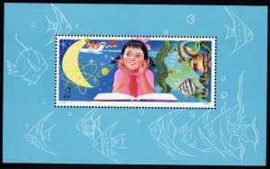 China People's Republic 1979 Sc#1518 Study Science for Childhood Space S/S MNH
