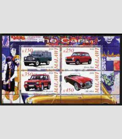 MODERN CARS MINI COOPERS & LAND ROOVER Sheet (4) Perforated MInt (NH)