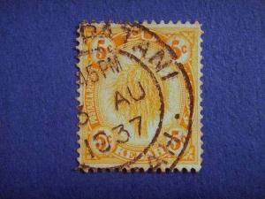 KEDAH, 1912, used 5c. yellow,  Sheaf of Rice