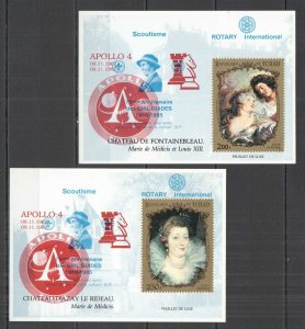 G0839 CHAD ART PAINTINGS SCOUTING !!! RARE RED OVERPRINT APOLLO 4 CHESS 2BL MNH