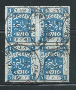 Palestine 2 Dark Ultramarine block of 4 Used