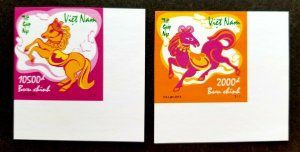 Vietnam Year Of The Horse 2013 Lunar Chinese Zodiac (stamp margin) MNH *imperf