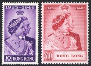 Hong Kong 1948 10c-$10 Silver Wedding SG171-172 Sc178-179 LMM/MLH Cat£325($406)