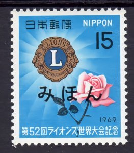 Japan 1969  Lions International Set (1) Specimen Mihon Sc# 999  MNH