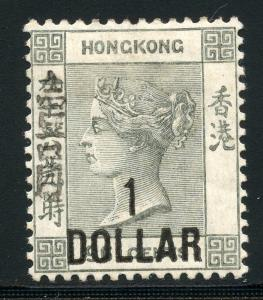 HONG KONG  SCOTT#70 MINT HINGED---SCOTT VALUE $240