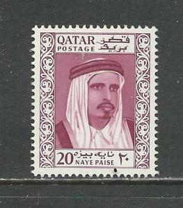 Qatar Scott catalogue #28 Unused HR