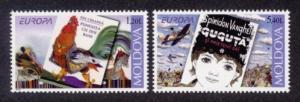 Moldova Sc# 674-5 MNH Europa 2010