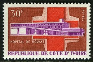 Ivory Coast 251, MNH. Bouake Hospital and Red Cross, 1966