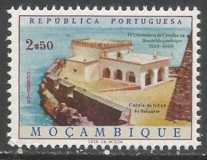 MOZAMBIQUE 488 MNH Z288-4