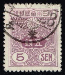 Japan #243; used (0.25)