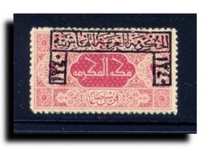 Saudi Arabia Scott L29