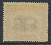 North Borneo  SG 189 SC# B1 MLH OPT vermilion cross - See scan