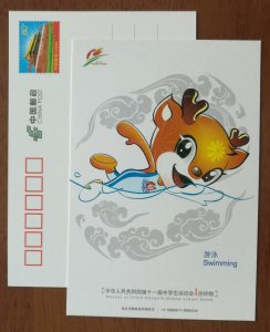 Swimming,CN 11 baotou mascot of the 11th national middle school sports game PSC