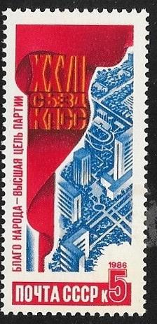 Russia Mint Never Hinged (5553)