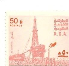 Saudi Arabia 740 MNH