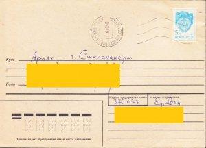UKRAINE REGISTERED LETTER TO NAGORNO KARABAKH ARMENIA 1998 R1166