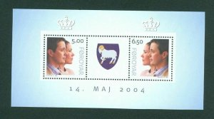 Faroe Islands. Souvenir Sheet 2004  MNH.  Crown Prince Frederik & Mary Wedding.
