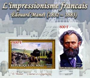 EDOUARD MANET Paintings French Artist s/s Perforated Mint (NH)