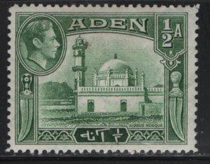 ADEN, 16, HINGED REMNANT,  1939-48 Aidrus Mosque