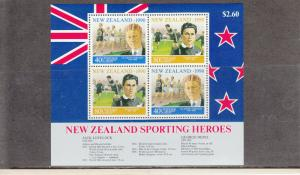 NEW ZEALAND B138a SOUVENIR SHEET MNH 2014 SCOTT CATALOGUE VALUE $3.75