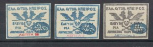 GREECE/ALBANIA EPIRUS #s 1,2,4. CAT VALUE $1425 THESE ARE NOT FORGERIES