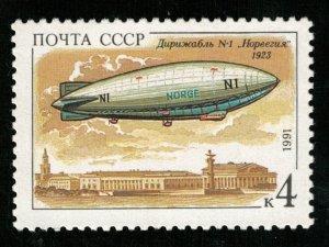 Zeppelin (RT-955)