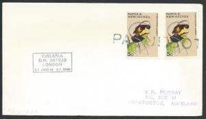 PAPUA NEW GUINEA c1970s Paquebot ship cover - ORIANA.......................12590