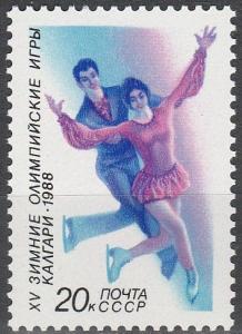 Russia #5630    MNH (K369)