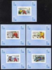 Mauritania 1980 Winter Olympics (Ice Hockey) set of 5 del...