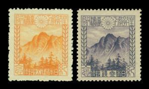 JAPAN 1923  PRINCE HIROHITO's visit to TAIWAN set  Sk# C36-37  MINT MNH**