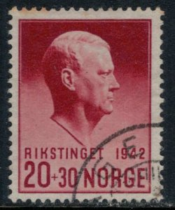 Norway #B27  CV $9.00