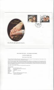 Isle of Man 314-15  Royal Wedding 1986  Official FDC