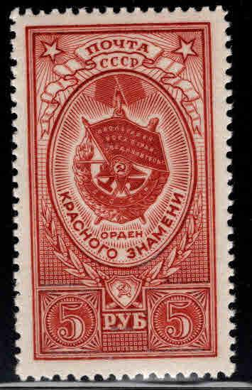 Russia Scott 1653 MNH** red banner medal stamp