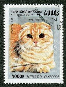 Domestic Cats: Scottish fold. 1997 Cambodia, Scott #1629. Free WW S/H