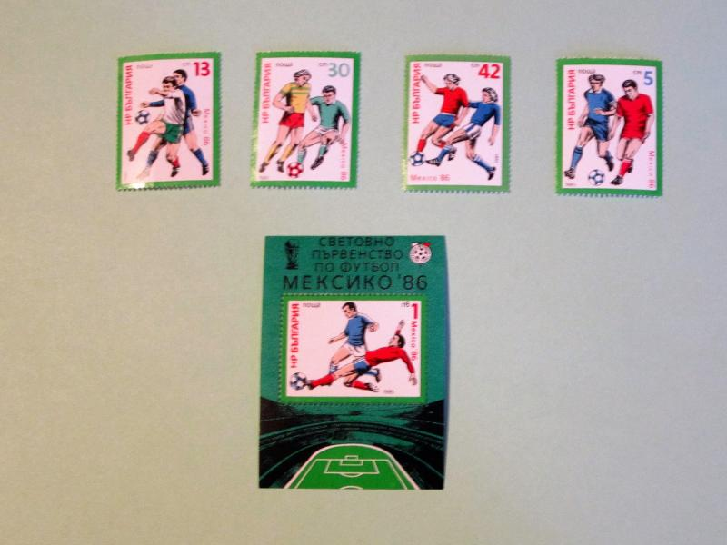 Bulgaria - 3087-91, MNH Set w/ S/S. World Cup Soccer. SCV - $4.60