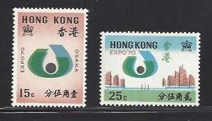 Hong Kong 255-6 MNH Set of 2 Complete - Expo 70