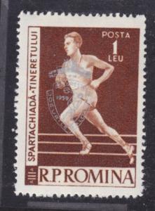 Romania Sc 1287 MNH. 1959 Balkan Games cplt VF